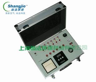 尚洁室内装修污染检测仪器sj c2 上海尚洁净化设备科技有限