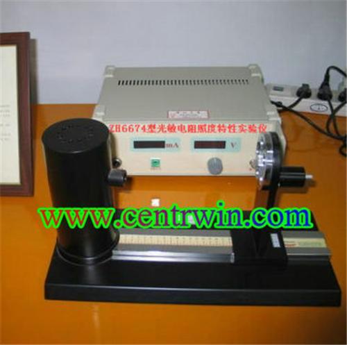 光敏电阻照度特性测量仪ukgr-1--中国分析仪器网